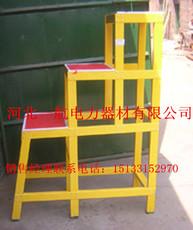 一航绝缘高低凳厂家批发1.2米优质绝缘高低凳绝缘踏台电工凳可定做