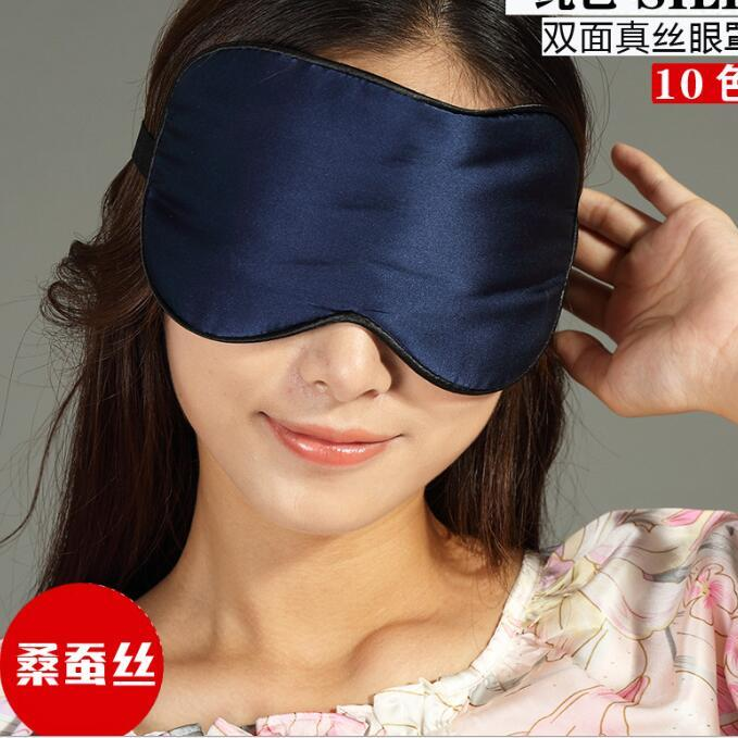 桑蚕丝素绉缎遮光透气舒适午休助眠睡眠双面真丝眼罩