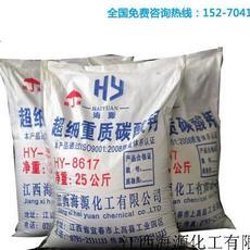 水性涂料用800-1000目重钙