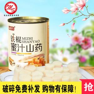 山东陈集新鲜正宗铁棍蜜汁山药罐头特价水果蔬菜包邮410g×2