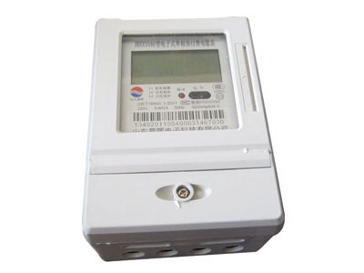 DDSY1540(C)型单相预付费阶梯电价型