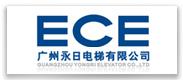 广州市永日电梯有限公司