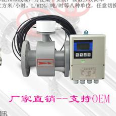 横河H-EMF/S智能分体式电磁流量计
