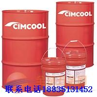 山西米拉克龙切削液Cimtech46C全合成磨削液 厂家技术服务