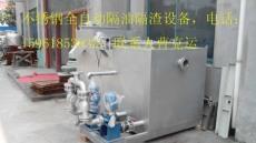 苏州不锈钢智能自动隔油设备