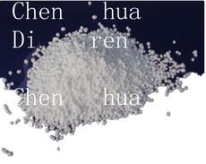 提供球型氯化钙