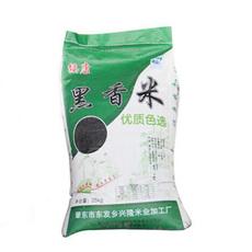 供应 东北特产 黑香米