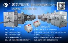 供应奔龙自动化小型断路器重合闸精益生产线1