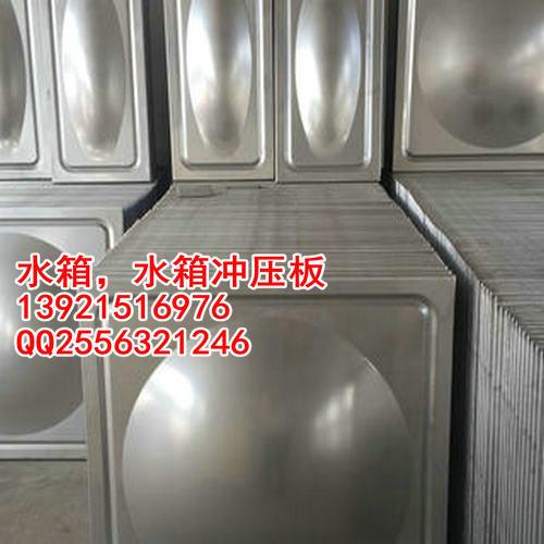 宜达批发直销枣庄临沂304不锈钢水箱冲压板水箱模压板