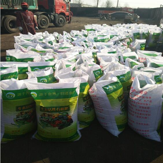 发达有机肥批发水产肥 发酵鸡粪 有机肥料 养殖鱼虾专用