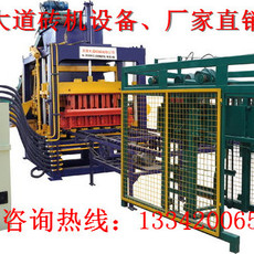 免烧砖机制砖机行业DDJX-QM4-20A1型