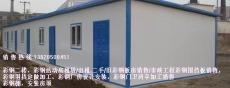 天津西青区精武镇/杨柳青/李七庄防火彩钢板销售,建筑施工围挡销售,彩钢板打隔断,二手彩钢板