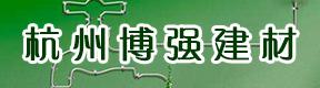 杭州爵士卫浴有限公司