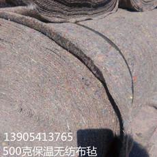 山东济南章丘厂家供应物品覆盖包装防寒防磕碰无纺布毡使用周期长 可定做