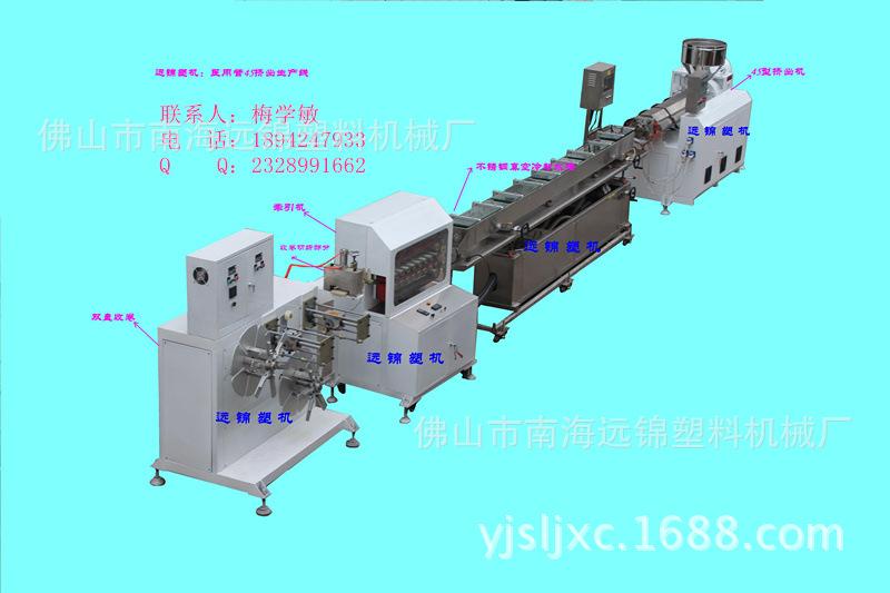 不锈钢医疗管生产线设备 医疗管挤出生产线