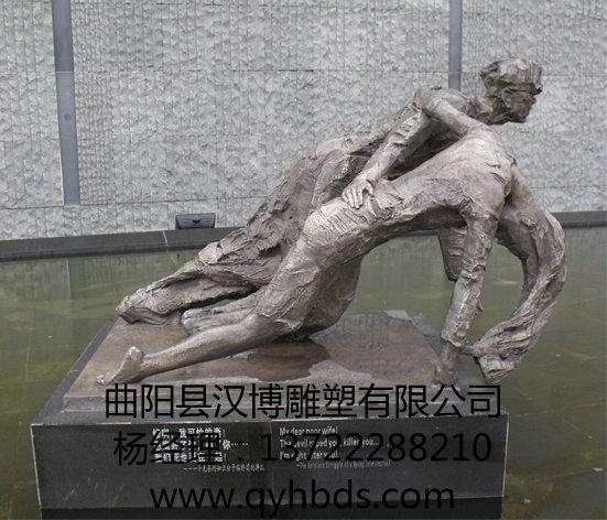 亲情主题雕塑 铸铜仿铜雕塑制作厂家 人物雕塑
