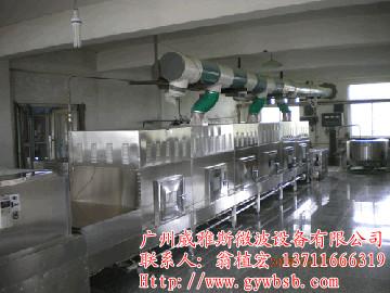 供应微波干燥设备