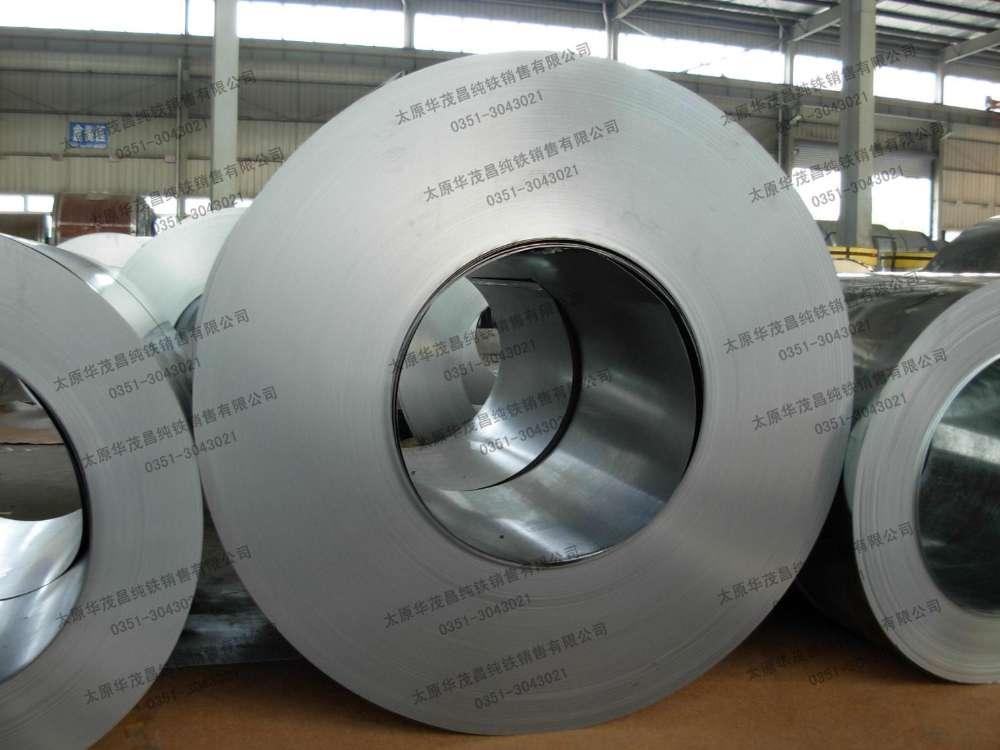 温州电工纯铁板材带材(太原华茂昌)厂家优惠