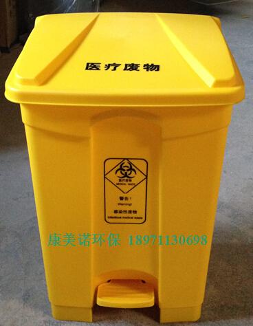 医疗专用脚踏式垃圾桶 60L/80L黄色加厚脚踏医疗垃圾桶