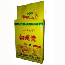 2016年新沁州黄小米山西特产非转基因母婴月子粥农家包邮五谷杂粮