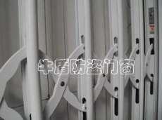 河南防盗窗|牛盾推拉式防盗窗305
