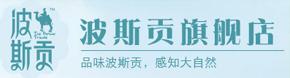 河南壮源枣业有限公司