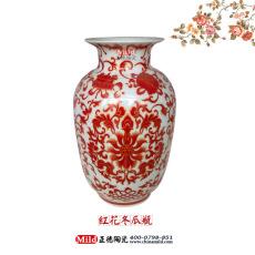 景德镇陶瓷赏瓶