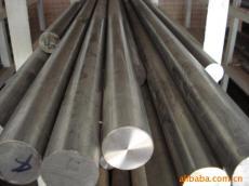 厂家直销4J42膨胀合金 铁镍钴玻封合金4J42膨胀合金4J42铁镍合金