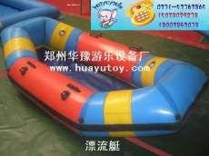 漂流用品 充气漂流艇 皮划艇 充气船