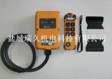 台湾捷控K600系列工业遥控器