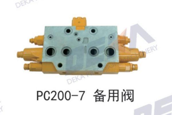 deka适用于pc200-7挖机 备用阀图片