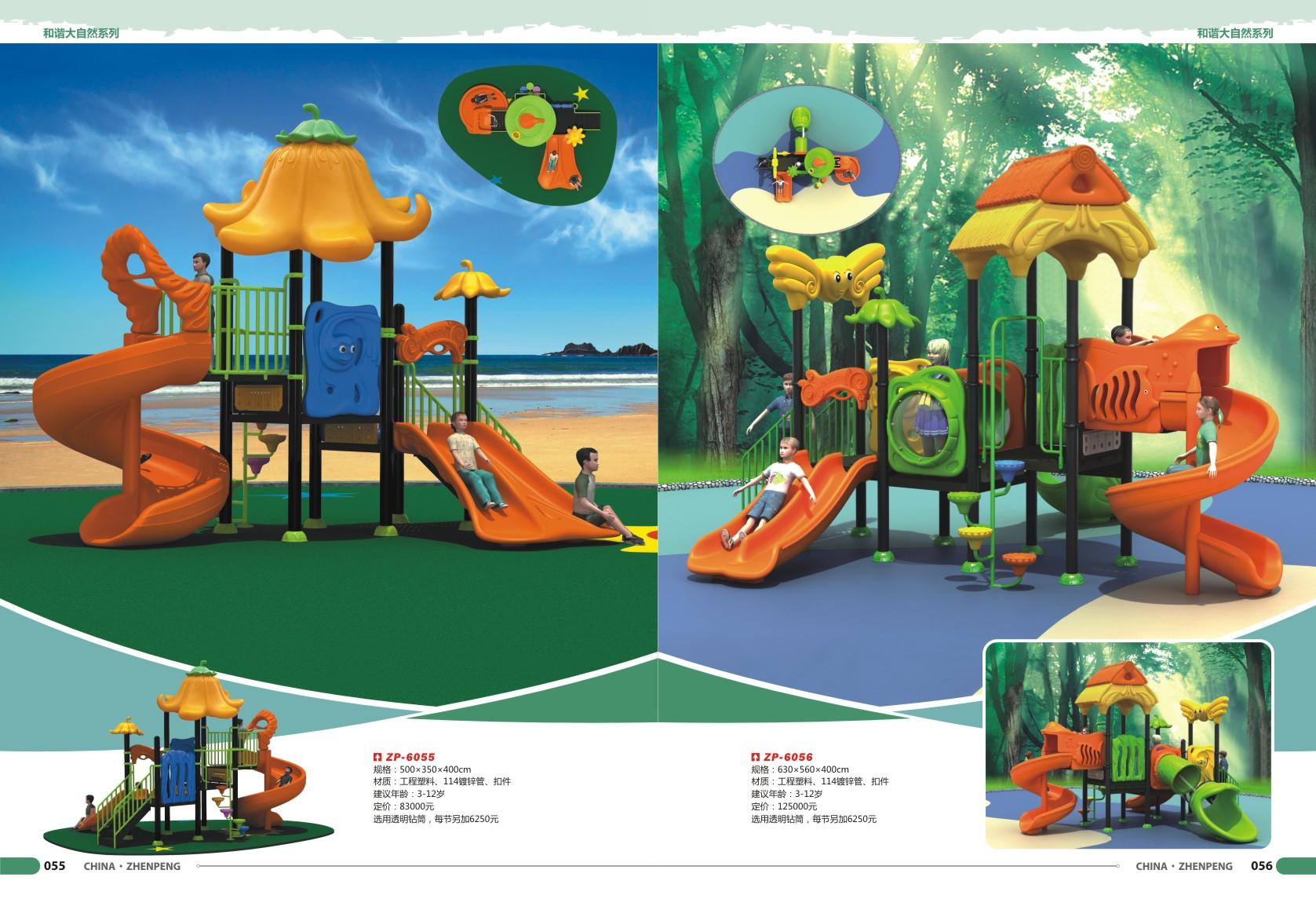 厂家热销新款儿童塑料滑梯 游乐场幼儿园小区皆可