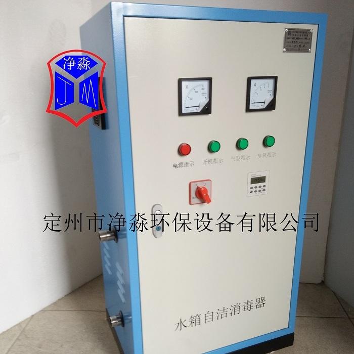 供應玉樹不銹鋼水箱水箱自潔消毒器