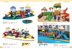 厂家供应2016新款儿童塑料滑梯  幼儿园户外大型组合滑梯