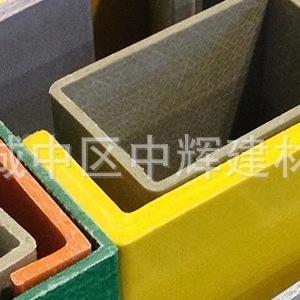 专业生产 玻璃钢拉挤型材生产加工玻璃钢拉挤型材
