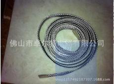 镀锡铜编织带软连接生产厂家