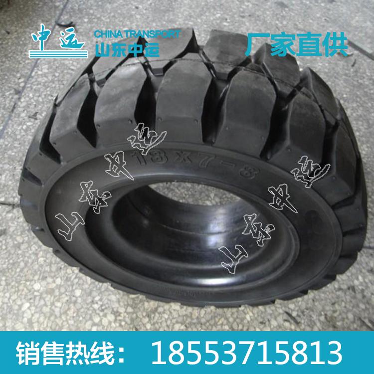 装载机实心轮胎供应商 装载机实心轮胎价格