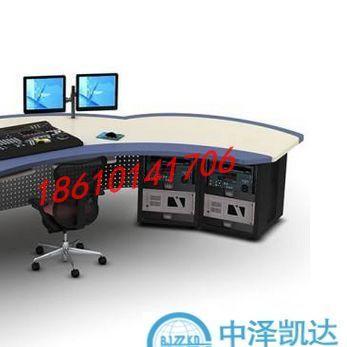 北京中泽凯达访谈桌厂家促销欢迎订购