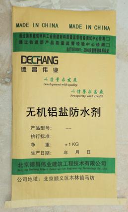 北京优质无机铝盐防水剂