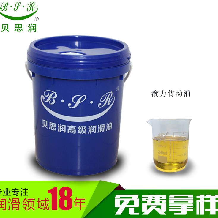 贝思润液力传动油生产厂家现货供应
