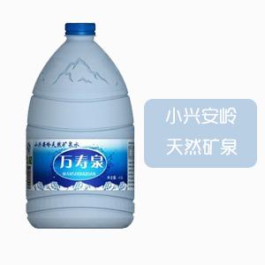 供应 黑龙江万寿泉天然矿泉水4.5L高锶承揽代加工