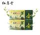罗布麻茶保健茶养生茶批发礼盒装120g