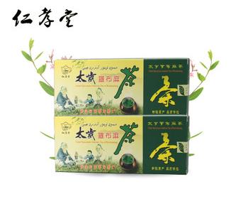 太岁罗布麻茶保健茶养生茶盒装160g