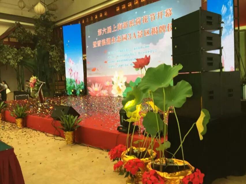 上海周年庆场地布置 周年庆典策划公司图片