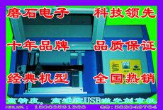 刻章设备 印章设备 电脑刻章设备 电脑印章设备 激光刻章设备 激光印章设备 磨石刻字设备