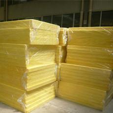 乾美  直销供应憎水隔热玻璃棉板 防火耐高温玻璃棉板 外墙优质玻璃棉保温板