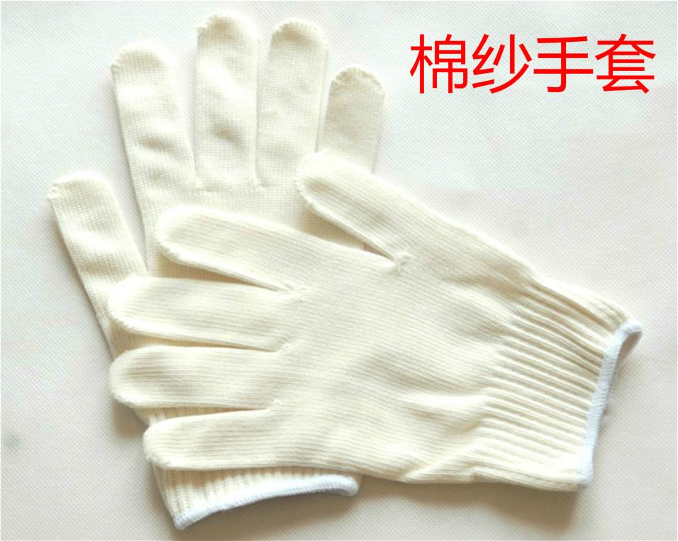 手戴800克AS型线手套手不刺痒会舒服美观干活结实耐用1.7元含运费到家