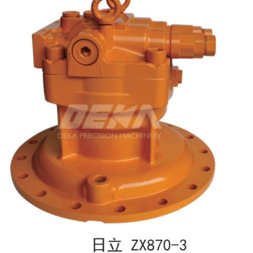 DEKA回转液压马达适用于日立ZX870-3挖机