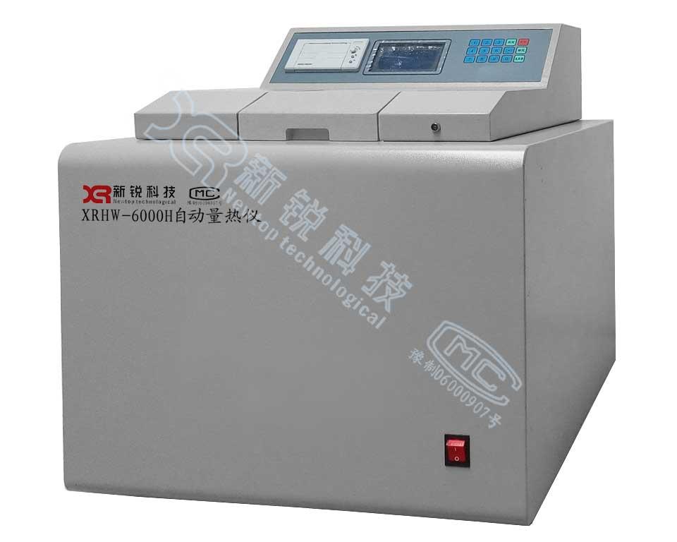 鹤壁新锐科技XRHW-6000型氧弹容量300ML的汉显全自动量热仪