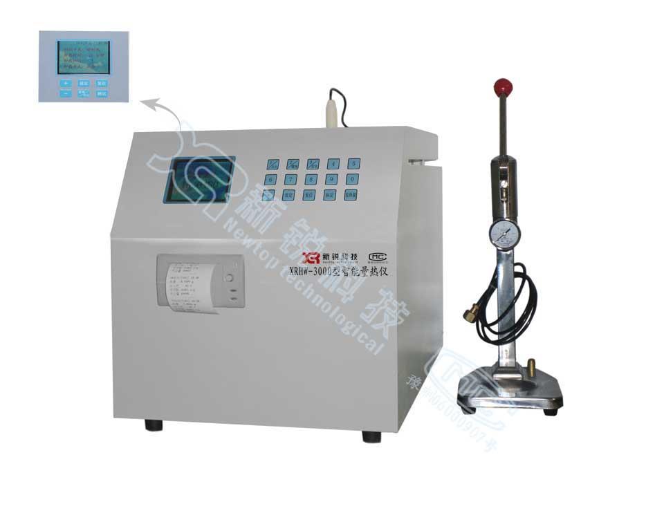 XRHW-3000型智能量热仪